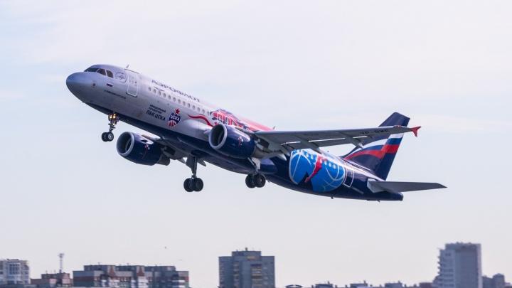 «Аэрофлот» сохранил два рейса из Омска
