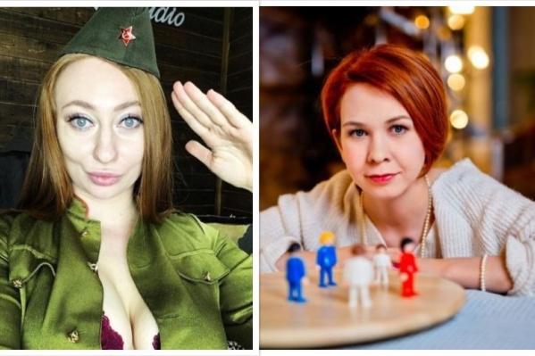 Ольга Хафизова считает, что Сания Тимасова своим поздравлением хотела вывести аудиторию на эмоции
