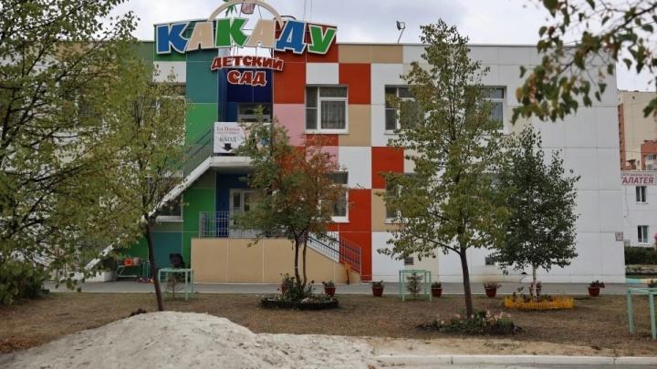 В мэрии объяснили, почему бассейн при детсаде в Челябинске ушел под офисы