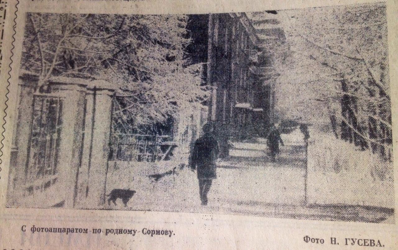 В январе 1970 года Горький продолжал жить обычной жизнью. Горожане не знали о радиационной опасности