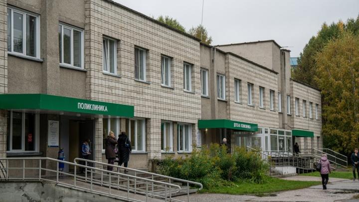 После приезда московских экспертов в отделении детской онкогематологии сменился заведующий