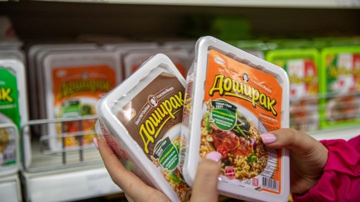 «Как без народного продукта?» В Красноярске заговорили о дефиците «Доширака» — что с популярной лапшой в Новосибирске
