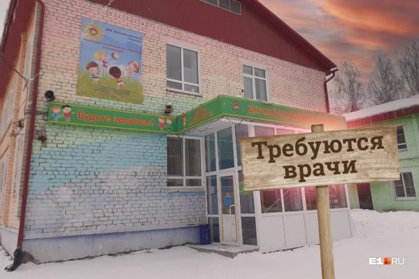 «Изоплит» всегда считался одним из лучших лечебно-профилактических учреждений в России