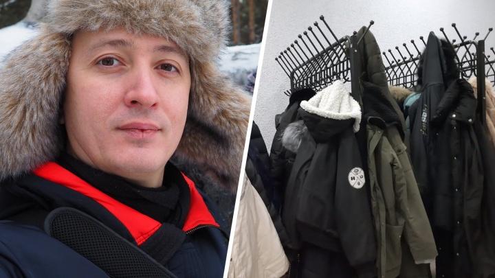 Как победить гардеробщицу: лайфхак тюменца, которому запретили совать шапку в рукав куртки