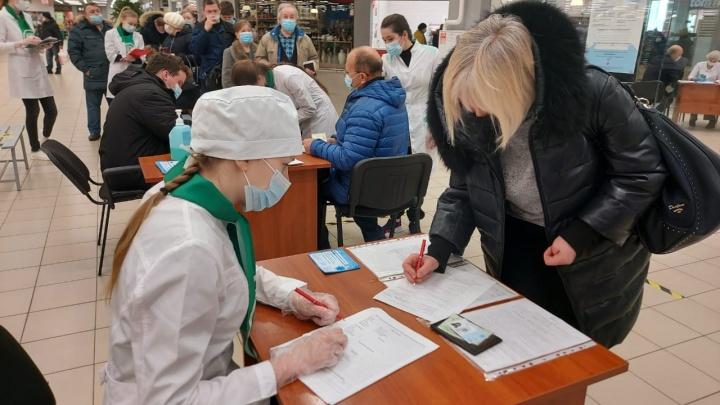 В гипермаркете на Эльмаше начали прививать от коронавируса