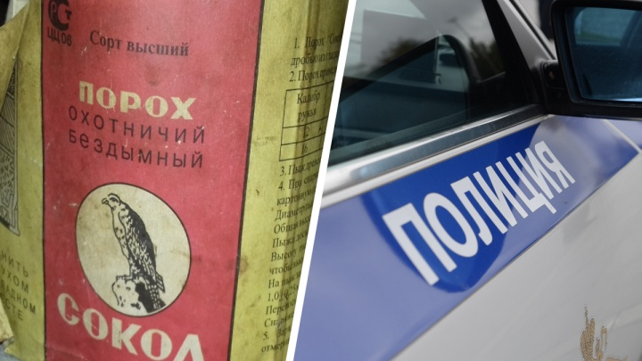 На Урале могут посадить пенсионера, который больше шести лет хранил в своем доме взрывчатку