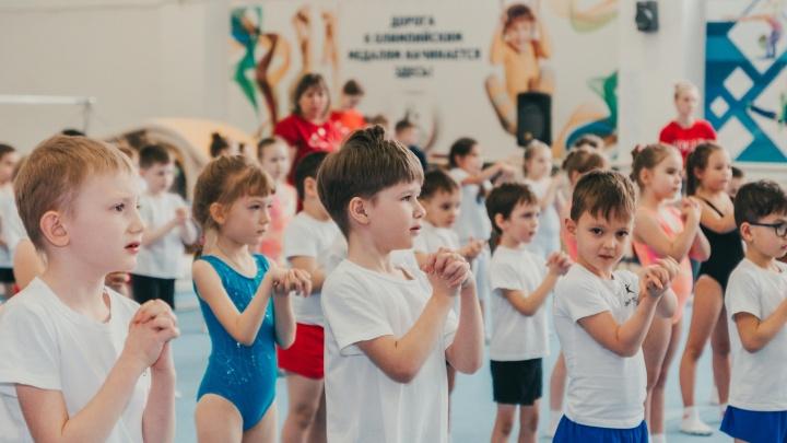 Чемпионы мира проведут благотворительный мастер-класс в Челябинске