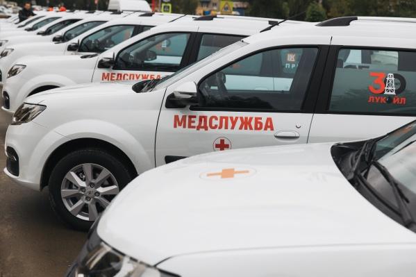 Новые машины получили 16 больниц региона