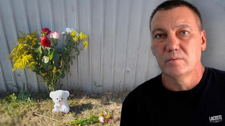 «Не верю следователям»: что рассказал отец школьницы, которую убил полицейский
