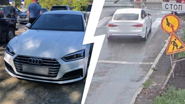 Екатеринбурженка случайно узнала, что мастер дилерского центра катался на ее Audi