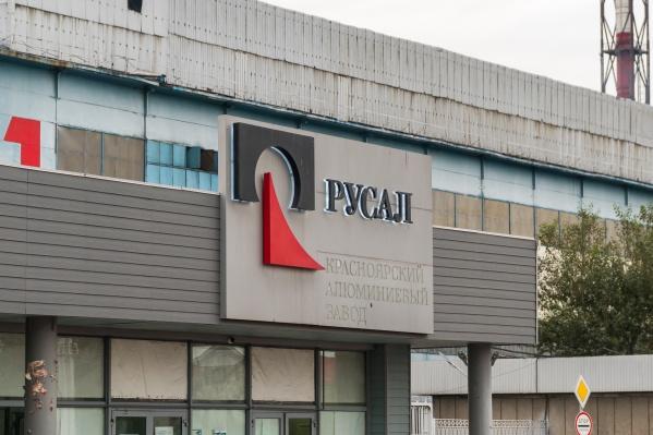 Сотрудники РУСАЛа подтверждают, что на предприятии ведется агитационная работа