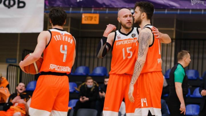 Ярославский баскетбольный клуб оказался на грани банкротства