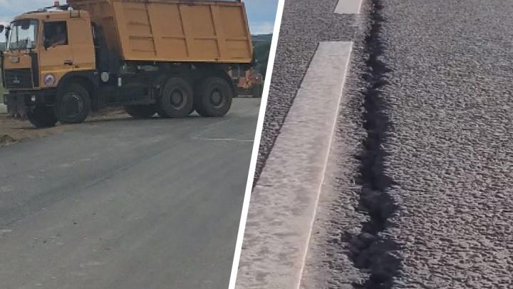 «Нареканий нет»: дорога, отремонтированная полгода назад, капитально треснула посередине