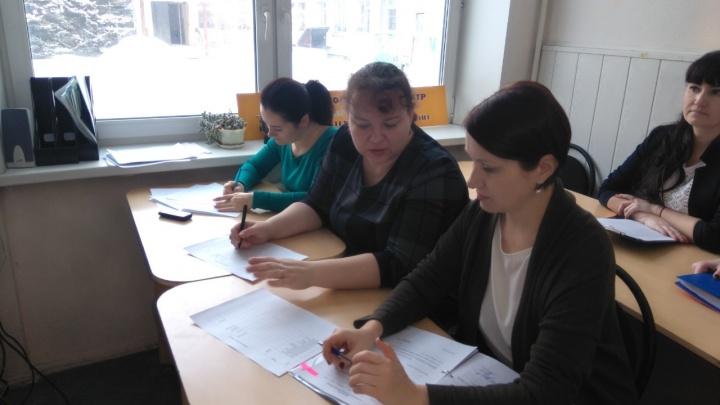 Институт повышения квалификации ЧелГУ набирает будущих экономистов и юристов