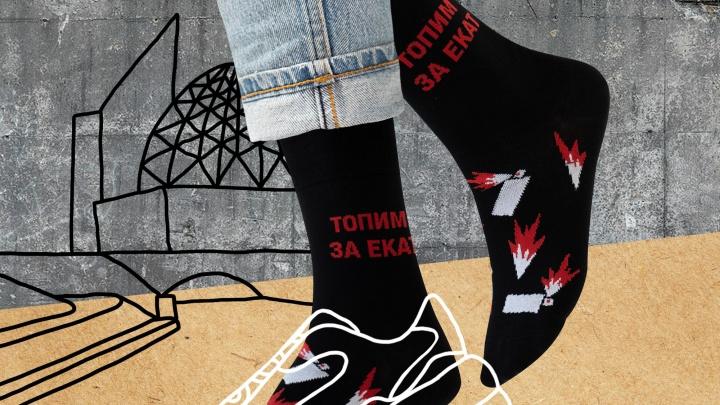 «Топим за Екат»: екатеринбуржец выпустил серию уральских носков ко Дню Екатеринбурга