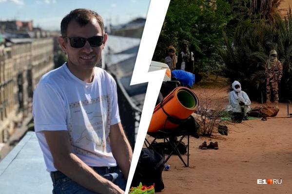 Сергей Зарипов застрял в Африке вместе с другими участниками кругосветки
