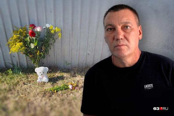 Дмитрий сомневается в официальной версии трагедии