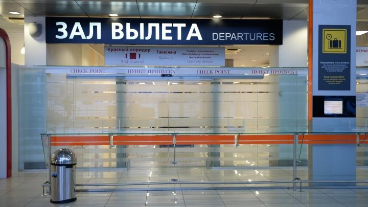 В Кольцово сняли с рейса парочку, которая напилась в ожидании самолета