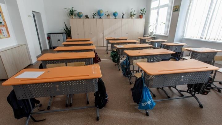 Собираем портфели: как с 11января будут учиться волгоградские школьники