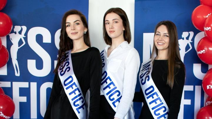 Прошли только трое: офисные красотки из Ярославля борются за два миллиона рублей и титул