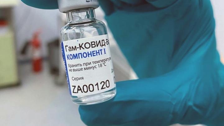Челябинец остался без прививки: ему не хватило компании из числа желающих поставить «Спутник V»