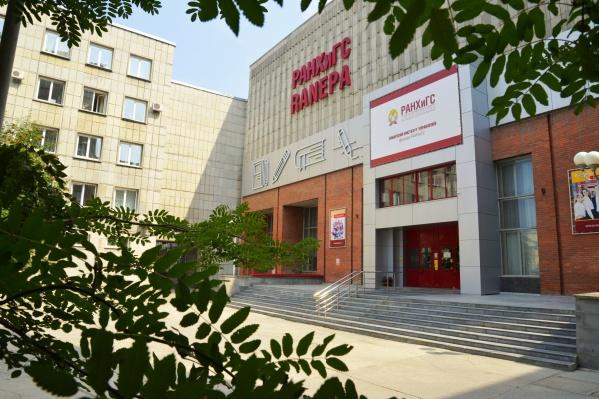 Выпускники института получают диплом о высшем образовании РАНХиГС (Москва)