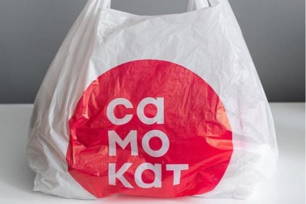 «Самокат» — первый полностью онлайновый магазин продуктов у дома