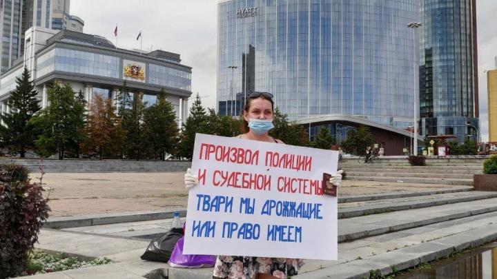 «Твари мы дрожащие или право имеем?» Полиция заплатит екатеринбурженке за незаконное задержание на пикете