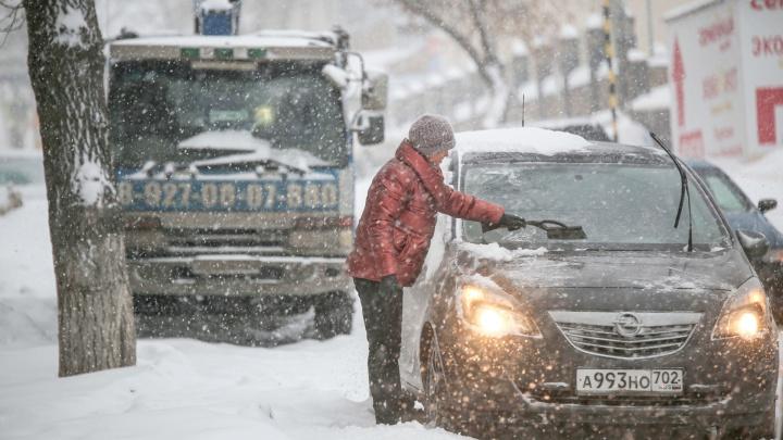 Стало известно, когда в Башкирии после морозов потеплеет