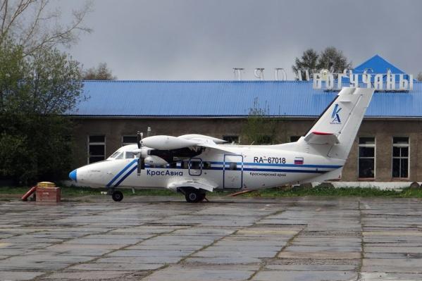 Аэропорт в Богучанах