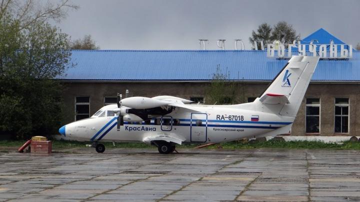 В Красноярском крае закрывают пять аэропортов — рассказываем, что это значит