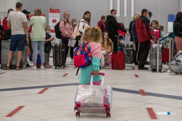 Многие новосибирцы поехали на отдых с детьми