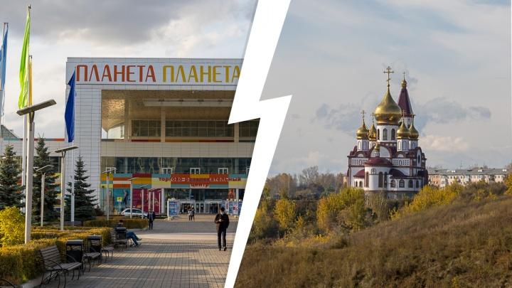 «Битва районов»: Взлетка против Академгородка — городской комфорт или экология и пейзажи