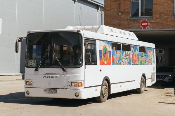 В автопарке посадили цветы, а на рейсы вышли обновленные автобусы