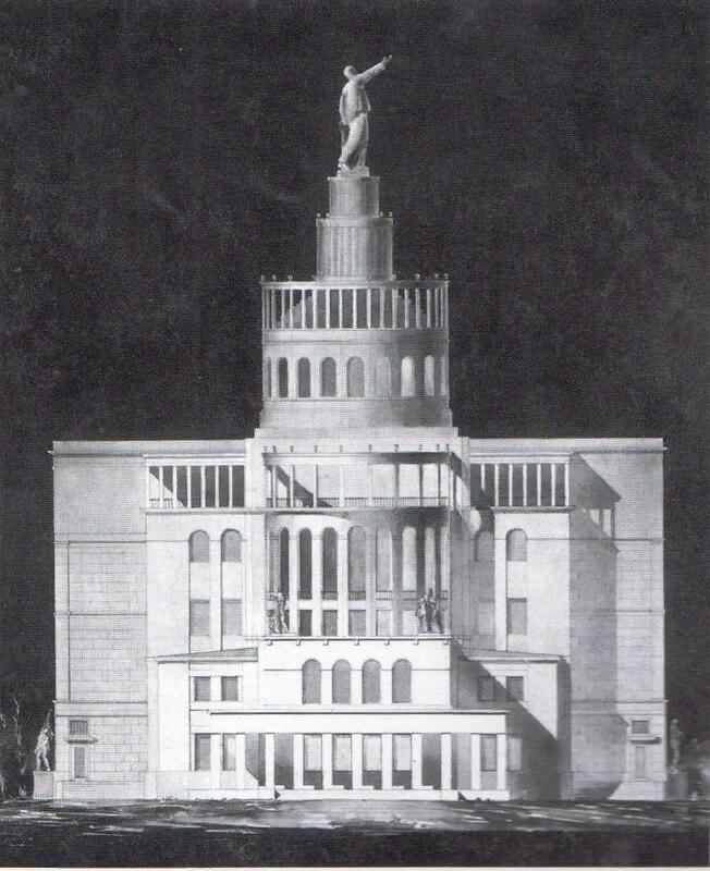 """Проект Дворца пионерии <nobr class=""""_"""">1934 года</nobr>"""