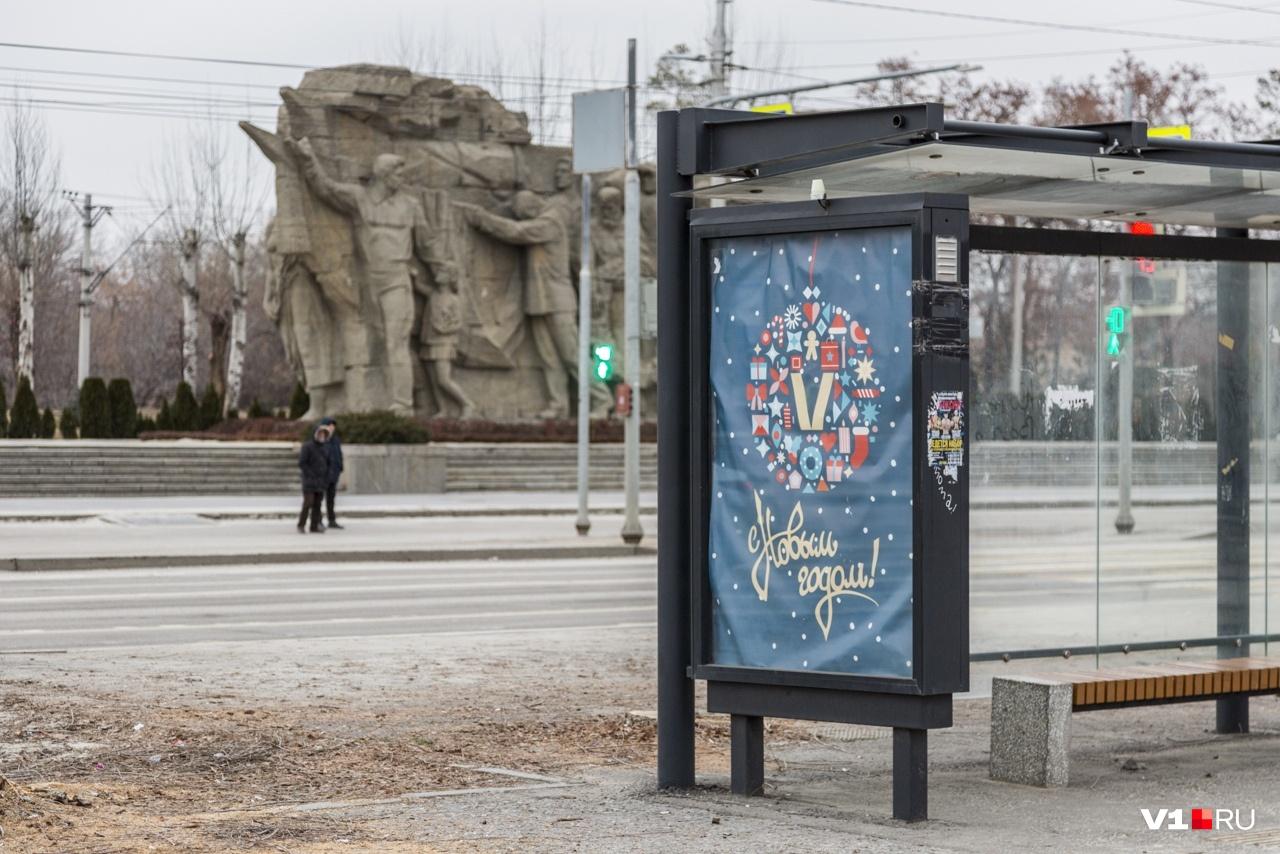 Сейчас букву V как символ и бренд настойчиво пытаются внедрить в Волгограде. Может, лучше «Алёнушку»?
