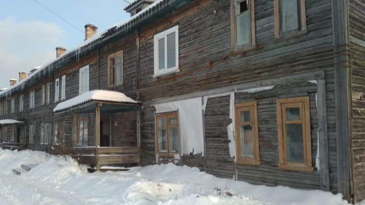 Власти Каргополя купили сиротам жилье, которое быстро стало аварийным. Начиновников завели дело