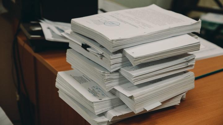 Две тюменки незаконно обналичили 10 миллионов рублей материнского капитала