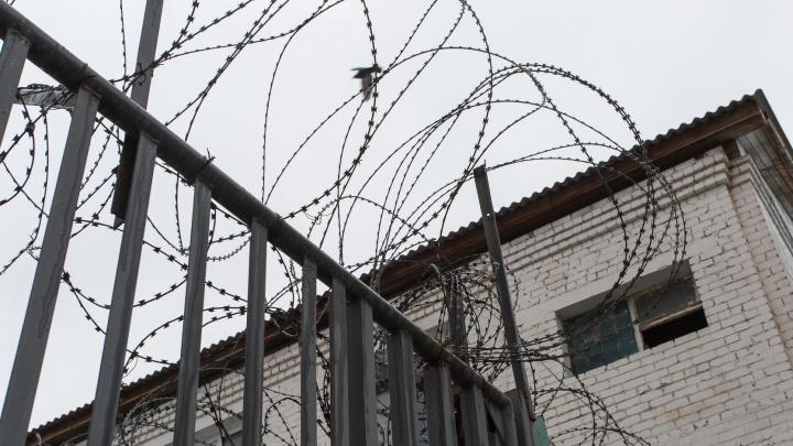 В Волгограде вынесен приговор по делу о продаже наркотиков и покупке криптовалюты