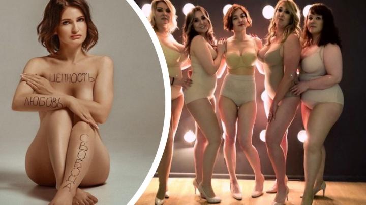 Бизнес в декрете: екатеринбурженка открыла модельное агентство для «толстых» и «некрасивых»