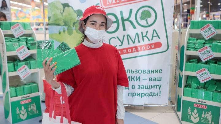 Экосумка в подарок: MAKFA провела экологическую акцию, направленную на ответственное потребление