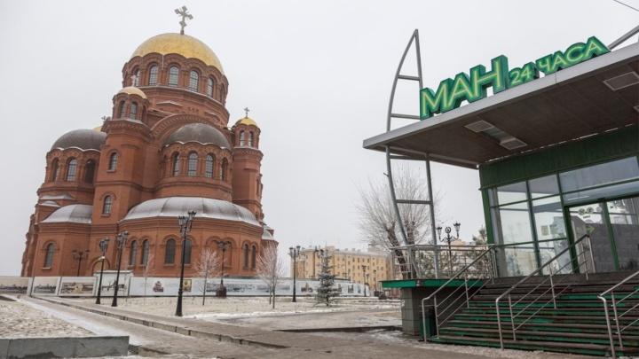 В Волгограде члены «Русского экологического общества» требуют снести «МАН» у собора имени Невского