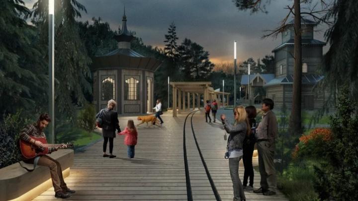 Названа дата начала реконструкции Центрального парка