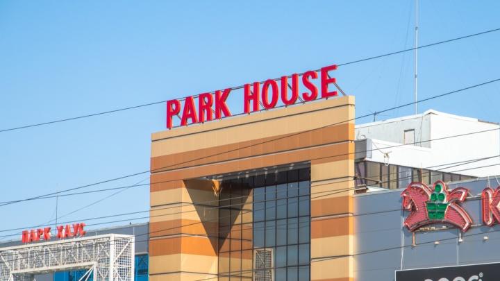 В ТЦ «Парк Хаус» закрыли боулинг-клуб
