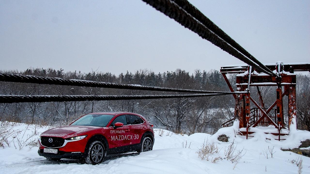 Mazda CX-30 заполняет нишу городских хетчей с расширенными возможностями