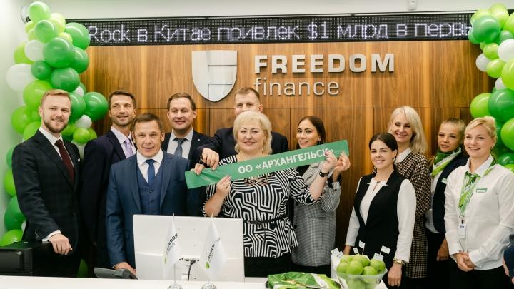 В Архангельске открылся первый офис Банка «Фридом Финанс»
