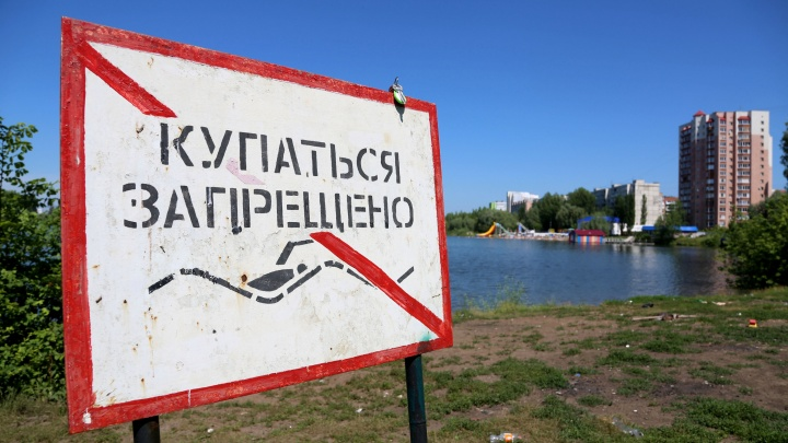 В Уфе на Дёмском карьере утонул подросток
