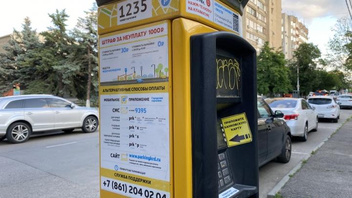 В Краснодаре обновят приложение «Городских парковок», за неуплату штрафы выписали на 6,4 млн рублей