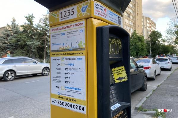 Люди жалуются на работу паркоматов