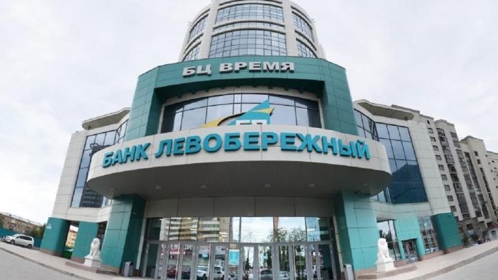 Сибирякам рассказали, как взять кредит и вернуть по нему проценты